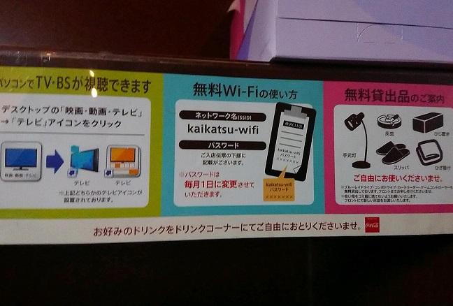 f:id:nukoshogun:20190115015432j:plain