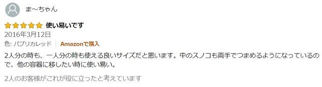 f:id:nukoshogun:20190207004246j:plain