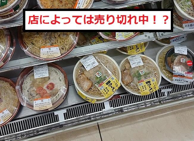 f:id:nukoshogun:20190211191304j:plain