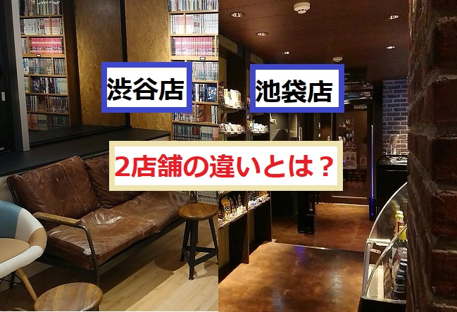 f:id:nukoshogun:20190216023600j:plain