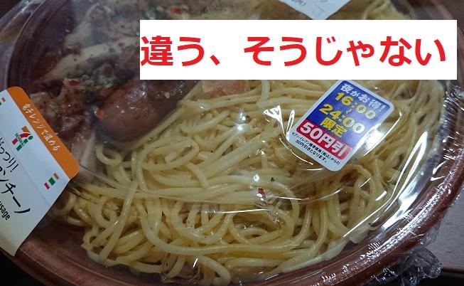 f:id:nukoshogun:20190407143213j:plain