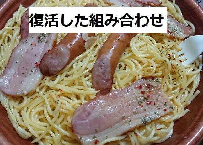 f:id:nukoshogun:20190407145328j:plain