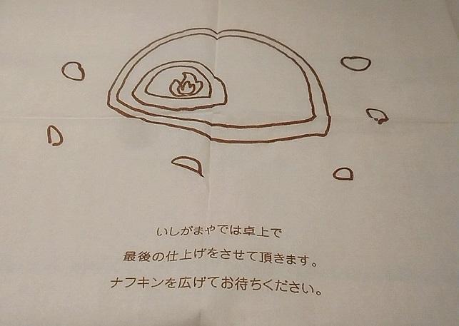f:id:nukoshogun:20190415141557j:plain