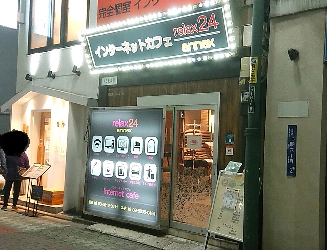 f:id:nukoshogun:20190428153758j:plain