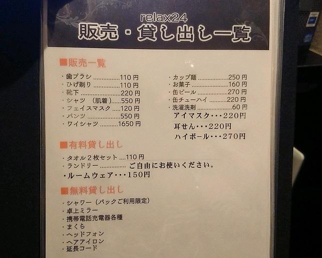 f:id:nukoshogun:20190428155101j:plain