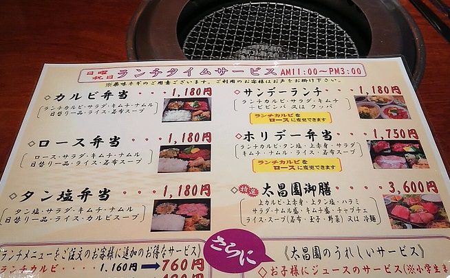 f:id:nukoshogun:20190429193739j:plain