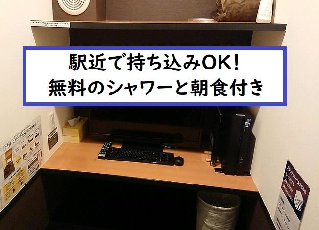 f:id:nukoshogun:20190525190629j:plain
