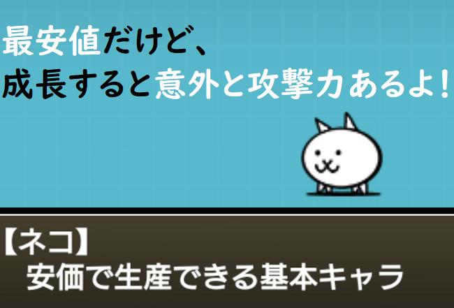 f:id:nukoshogun:20190528194840p:plain