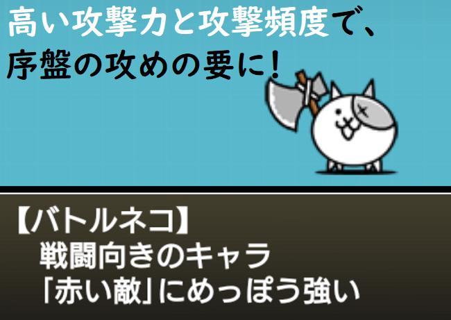 f:id:nukoshogun:20190528195651p:plain