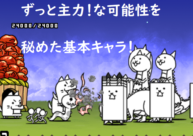 f:id:nukoshogun:20190528202409p:plain