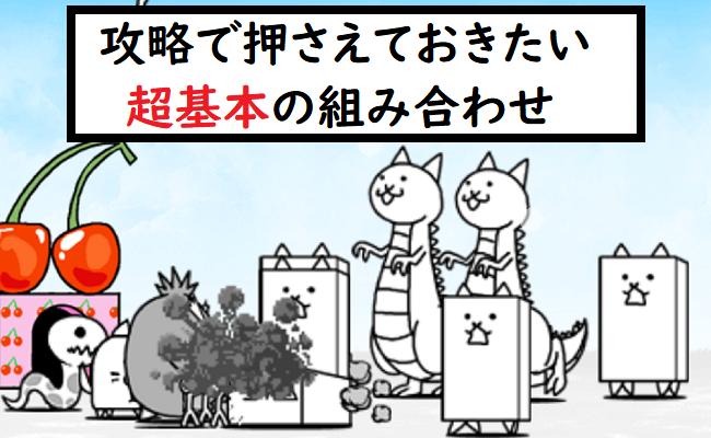 f:id:nukoshogun:20190602200127p:plain