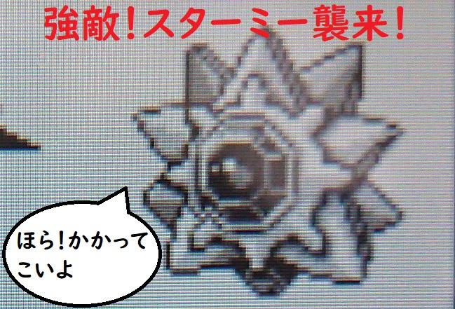 f:id:nukoshogun:20190612003632j:plain