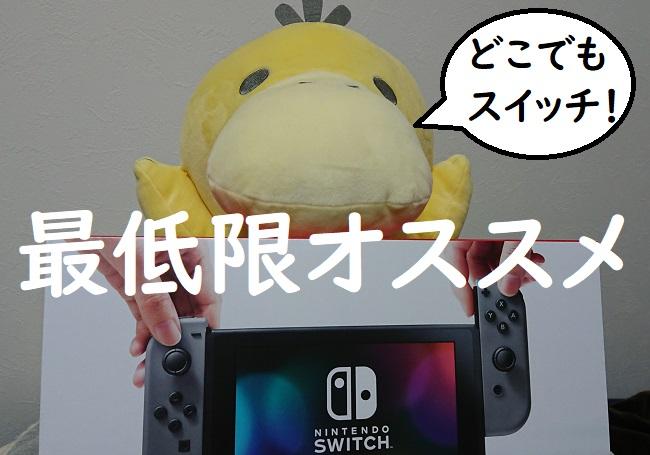 f:id:nukoshogun:20190612202120j:plain