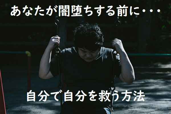 f:id:nukoshogun:20190930180920j:plain