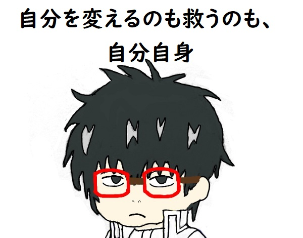 f:id:nukoshogun:20191001235014j:plain