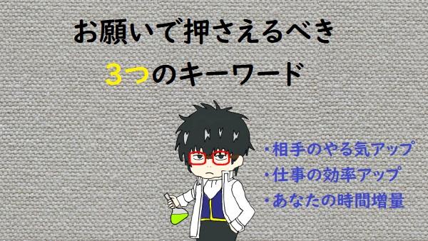 f:id:nukoshogun:20191006175406j:plain