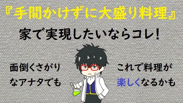 f:id:nukoshogun:20191010204026j:plain