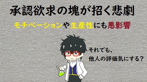 f:id:nukoshogun:20191012072804j:plain