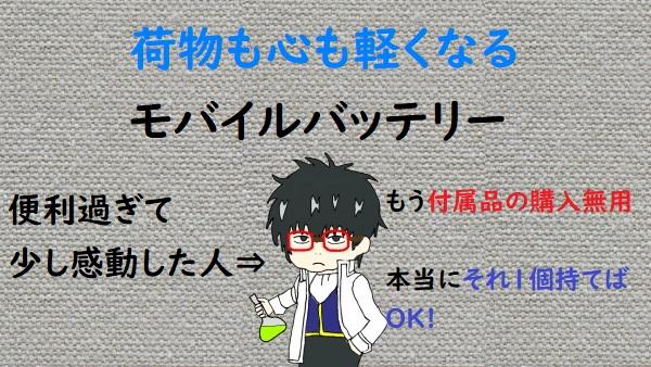 f:id:nukoshogun:20191012230723j:plain