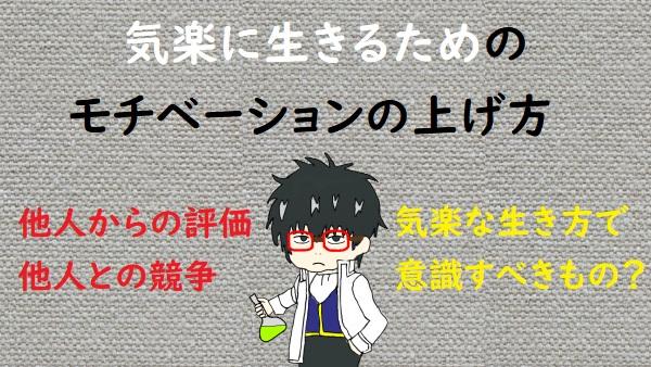 f:id:nukoshogun:20191014012137j:plain