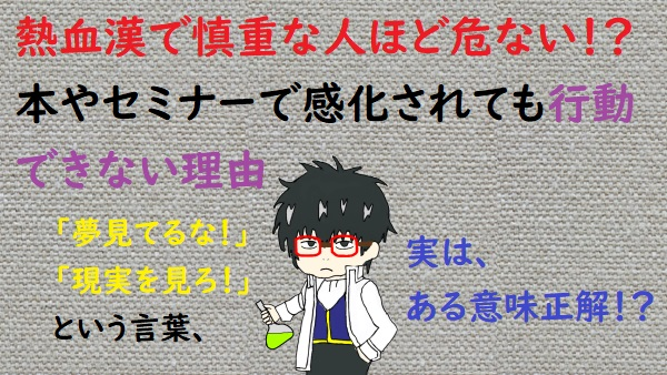 f:id:nukoshogun:20191018013903j:plain