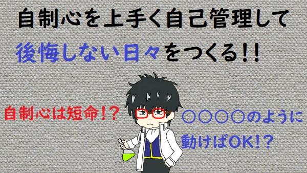 f:id:nukoshogun:20191022230839j:plain