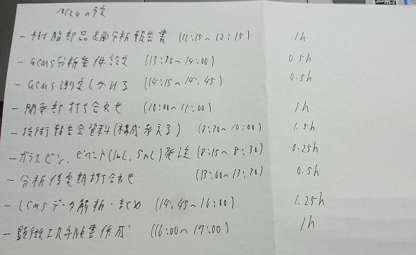 f:id:nukoshogun:20191023230554j:plain