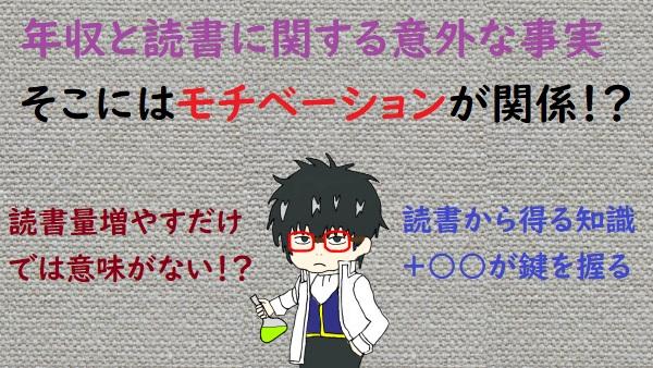 f:id:nukoshogun:20191026011146j:plain