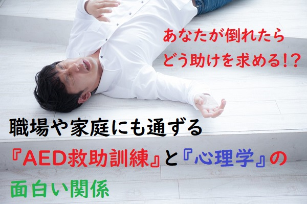 f:id:nukoshogun:20191028214506j:plain