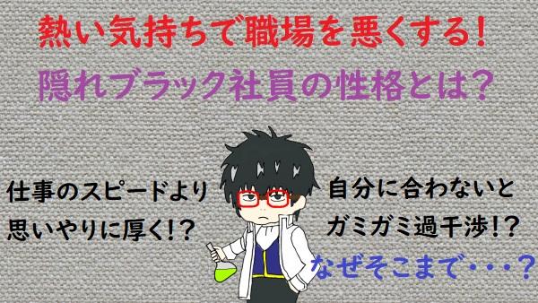 f:id:nukoshogun:20191101011459j:plain