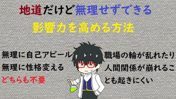 f:id:nukoshogun:20191105235455j:plain