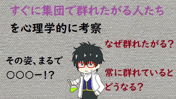 f:id:nukoshogun:20191109030839j:plain
