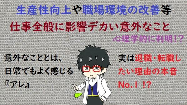 f:id:nukoshogun:20191114010300j:plain