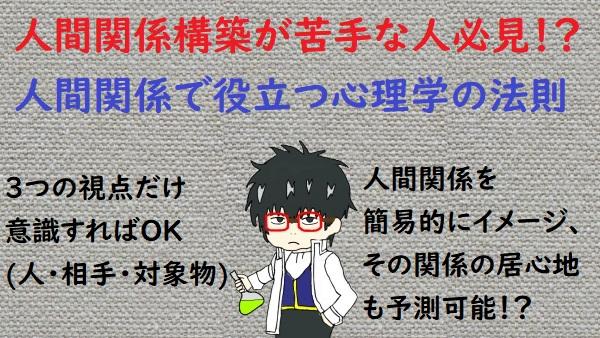 f:id:nukoshogun:20191117035451j:plain