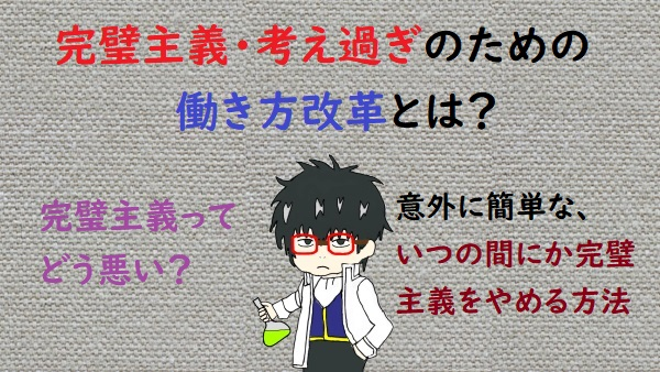 f:id:nukoshogun:20191120222133j:plain