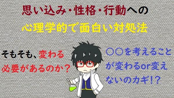 f:id:nukoshogun:20191122235100j:plain