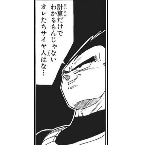 f:id:nukoshogun:20191128012344j:plain