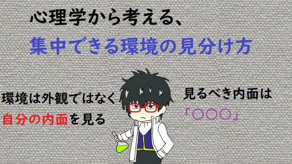 f:id:nukoshogun:20191203230649j:plain