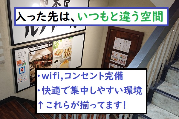 f:id:nukoshogun:20191207164500j:plain
