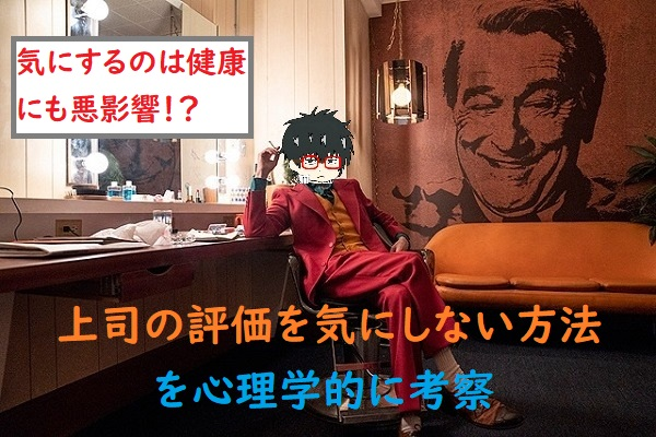 f:id:nukoshogun:20191220005317j:plain