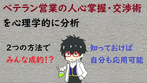 f:id:nukoshogun:20191228173407j:plain