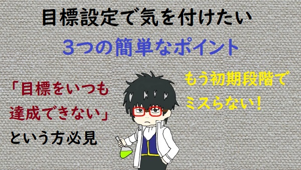 f:id:nukoshogun:20200101022418j:plain