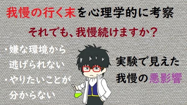 f:id:nukoshogun:20200107000342j:plain
