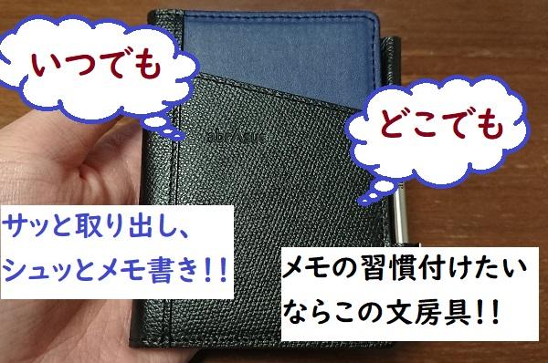 f:id:nukoshogun:20200112014323j:plain