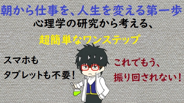 f:id:nukoshogun:20200120221200j:plain