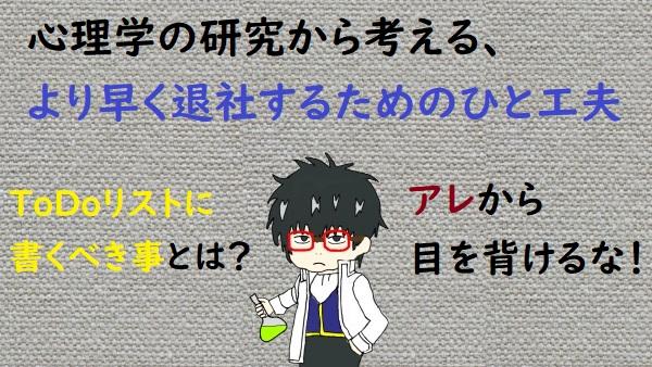 f:id:nukoshogun:20200121221222j:plain