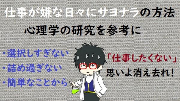 f:id:nukoshogun:20200123223005j:plain