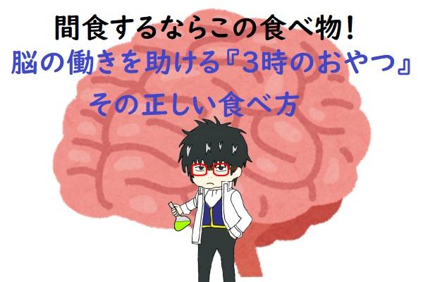 f:id:nukoshogun:20200201172015j:plain