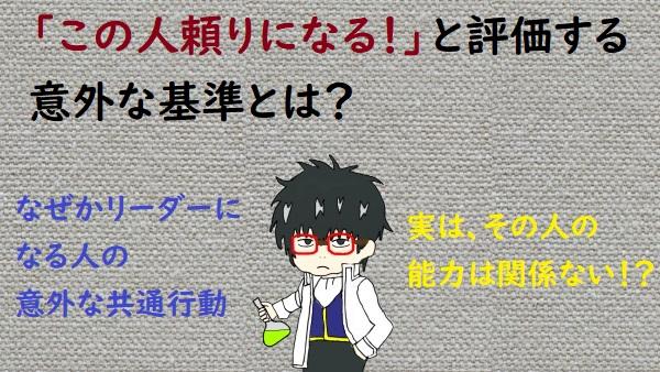 f:id:nukoshogun:20200203203837j:plain