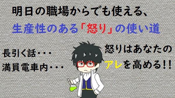 f:id:nukoshogun:20200205195434j:plain
